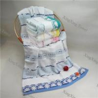 Buy cheap 32/2S yarn dyed jacquard terry towel from wholesalers