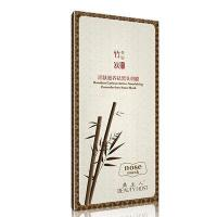 Buy cheap T35005 Bamboo carbon active nourishing comedo-free nose mask from wholesalers