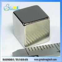 Buy cheap cube F10x10x10mm neodymium strong magnets from wholesalers
