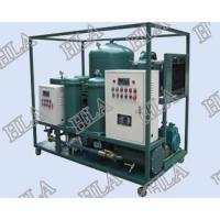 Buy cheap DSF Cooking Oil Purifier from wholesalers