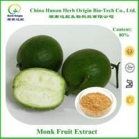 Buy cheap Natural Sweetener Monk Fruit Extract Mogrosides 80% product