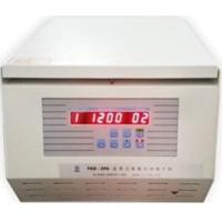 Buy cheap Thin Layer Cell Test Machine(Centrifuge Pathology Lab Equipment) from wholesalers