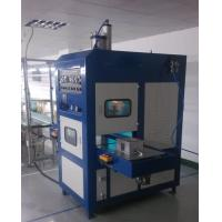 Buy cheap High frequency welding for PVC PETG from wholesalers