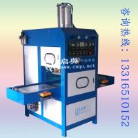 fusing machine Synchronization fusing machine