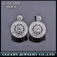 Buy cheap 925 sterling silver stud earring hollow out earring from wholesalers