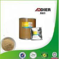 Buy cheap Acid cellulase:100,000u/g;200,000u/g for textile from wholesalers