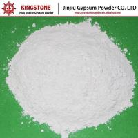 Buy cheap Gypsum Powder Plaster of Paris for Making Chalk Education Use from wholesalers