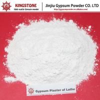 Buy cheap Burnt Calcined Dehydrated Gypsum Powder Plaster of Lathe for Ceramic Moulds from wholesalers