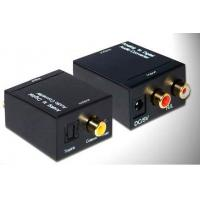 Buy cheap Analog to Digital Audio Converter from wholesalers