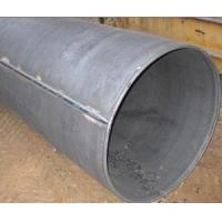 Buy cheap Scaffolding Steel Tube from Wholesalers