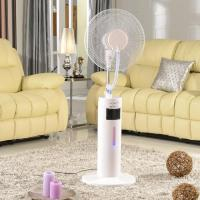 Buy cheap Indoor Misting Fan with Colorful Digital Display Screen Water Cooler Mist Spray Fan from wholesalers
