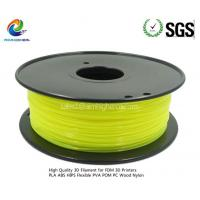 Buy cheap ABS filament Transparent Yellow color 1.75/3.0mm product