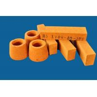 Buy cheap Fireclay refractory bricks for hot-blast stoves from wholesalers