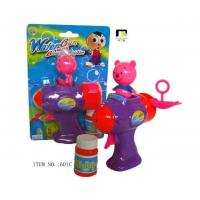Buy cheap 601CSoil purple water gun with bubble game Pictures from wholesalers