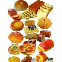 Buy cheap Food additives English Bread improver (Sodium Stearoyl Lactylate) product