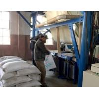 Buy cheap 500,000 T/Y Ready-mixed mortar production line from wholesalers