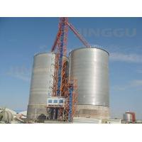 Buy cheap 2*1000T Steel Silo from wholesalers
