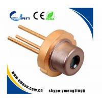 Buy cheap 650nm 200mw laser diode from wholesalers