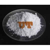 Buy cheap Ammonium Sulfate food grade from wholesalers