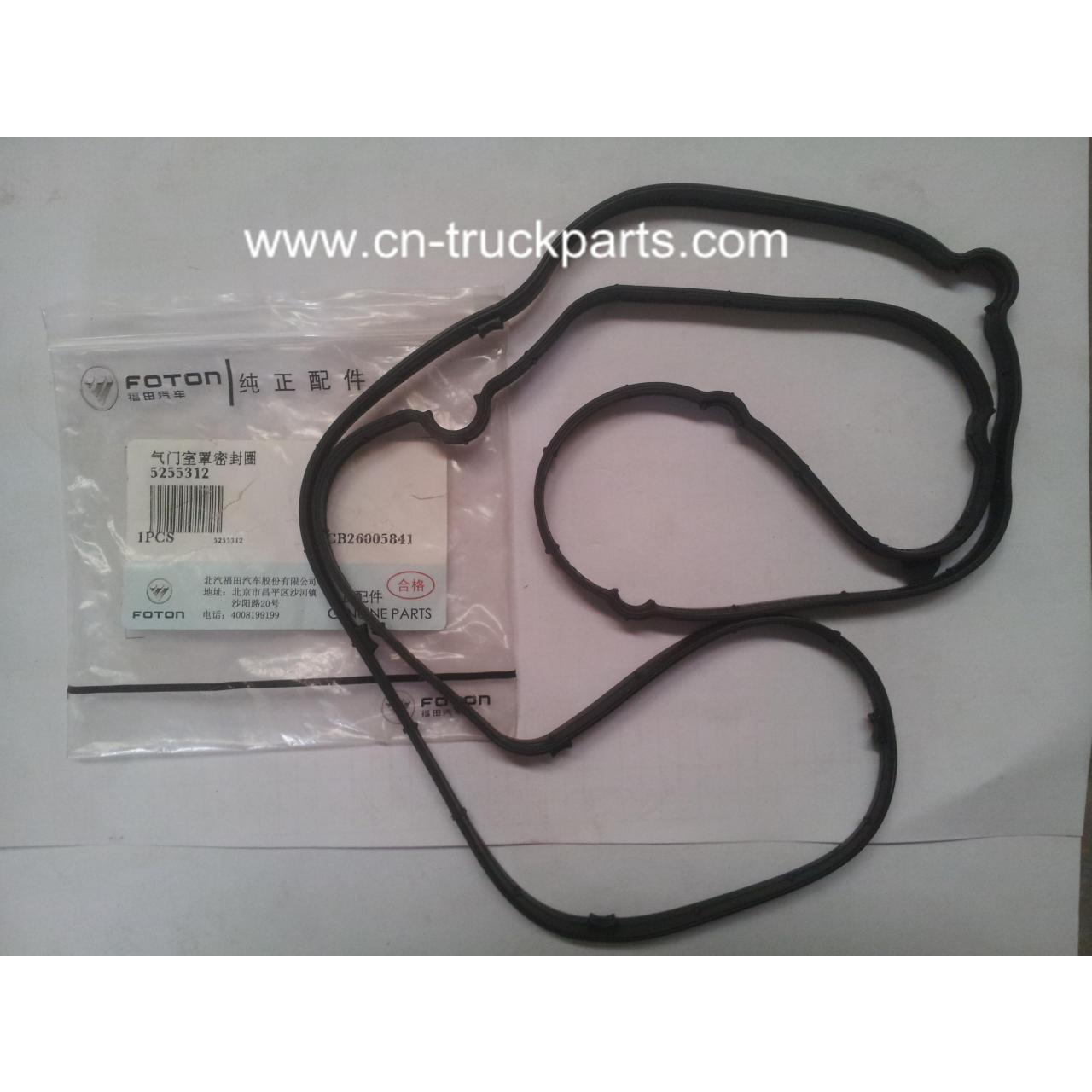 Buy cheap 5255312 Valve Cover Gasket from wholesalers