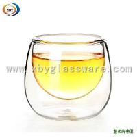 Buy cheap Mini Double Wall Cup 50ml from Wholesalers