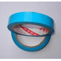 Buy cheap 3M Paint Fine Boundary Masking PVC Film Self-adhesive Tape from wholesalers