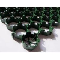 Buy cheap Interlocking Ground Grass Reinforcement Paving Grid Products product
