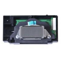 Buy cheap Epson 7600/9600 Printhead from wholesalers