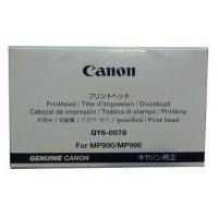 Buy cheap QY6-0078 Genuine Canon Printhead from wholesalers