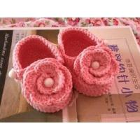 Buy cheap Crochet Shoes Location: Home -- Crochet Shoes from wholesalers