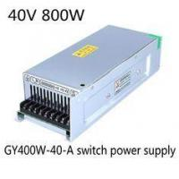 Buy cheap 40V 10A 400W switch power supply for cnc engraver GY400W -40- A from wholesalers