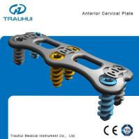 Buy cheap Spine Anterior Cervical Plate from wholesalers