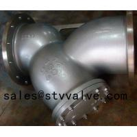 Buy cheap ANSI Y strainer API/ANSI Y-strainer from wholesalers
