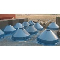 Buy cheap High stardard wear-resisting cone crusher concave manufacturers from wholesalers