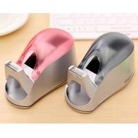 Buy cheap Tape Dispenser Series Stylish Tape Dispenser with Magnetic Clip Holder RS-7191 from wholesalers
