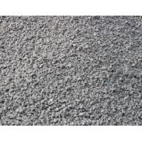 Buy cheap foundry coke foundry coke from wholesalers