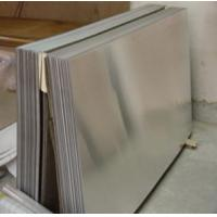 Buy cheap Aluminum Sheet products 6061 Aluminium plate from wholesalers