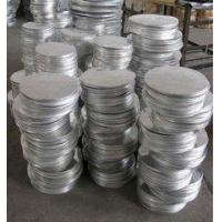 Buy cheap Aluminum Circle products 3105 Aluminum Circle from wholesalers