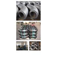 Buy cheap High Presure Fittings from wholesalers