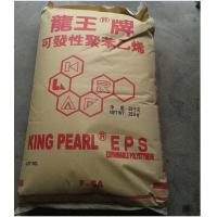 Buy cheap Plastic particles EPS King Pearl product