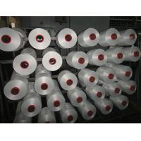 Buy cheap Textile Products Polyester Texturised Yarn (PTY) from wholesalers