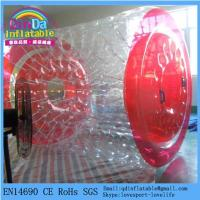 Buy cheap Frame Pool Hola roll inside inflatable ball/water roller for sale from wholesalers