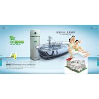 Buy cheap central induction water heater from wholesalers