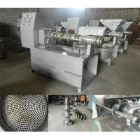 Buy cheap Oil Mill 6YL-120 peanut oil press machine avocado oil extraction machine from wholesalers