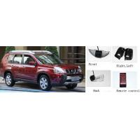 Buy cheap 360 degree round view car security system use for NISSAN X-TRAIL from wholesalers