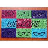 Buy cheap Vinyl mat firm backing door mat from wholesalers