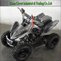 Buy cheap Chinese Carbon Lead Black 49CC Mini Kids ATV with Alloy Pull Start from wholesalers