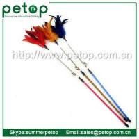 Buy cheap Pet Toys Multicolor Feather Bird Teaser Play Wand Cat Toys product