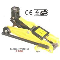 Buy cheap Products Sales Product Name:Hydraulic Floor Jack(with CE/GS certificate)2T from wholesalers