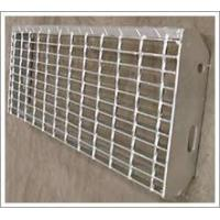 Buy cheap Steel Grating Stair Treads from wholesalers